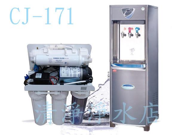 [ 家事達 ] Buder普德 冰溫熱三溫飲水機 [內含五道式標準純水機] 特價 免費安裝