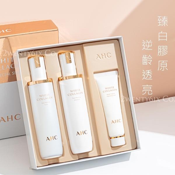 【2wenty6ix】韓國 AHC (2020 新款) 臻白膠原蛋白WHITE COLLAGEN逆齡套組