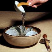 創意筆洗功夫茶具配件陶瓷紫砂茶洗OU1769『miss洛羽』