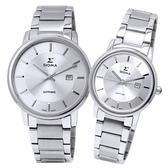 SIGMA 質感簡約藍寶石時尚情人對錶-白X銀/30/40mm