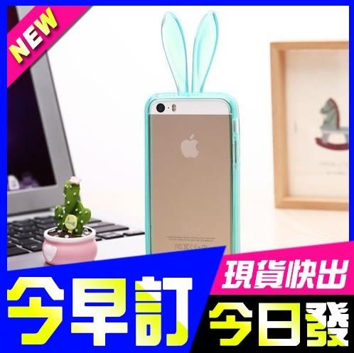 [24hr 火速出貨] 禮物 韓國兔耳朵矽膠軟水晶邊框iphone 6手機殼 手機套 殼 5s掛繩手機套