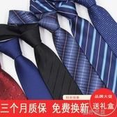 領帶男正裝商務上班職業結婚新郎學生正韓襯衫寬深藍黑色男士手打  【快速出貨】