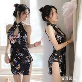 情趣制服 性感蕾絲旗袍緊身夜店內衣OL秘書激情透視套裝女騷情 BT4977『寶貝兒童裝』