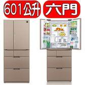SHARP夏普【SJ-GF60BT-T】《601公升》日本原裝六門冰箱