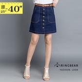 牛仔裙--時尚百搭舒適鬆緊高腰個性金屬扣口袋A字修身牛仔裙(藍XL-5L)-Q97眼圈熊中大尺碼◎