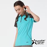 PolarStar 女 吸排撞色立領短袖衣『水藍綠』P20152 排汗衣 排汗衫 吸濕快乾 露營.戶外.吸濕.排汗.透氣