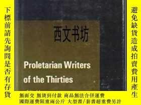 二手書博民逛書店【罕見】1968年 Proletarian Writers Of