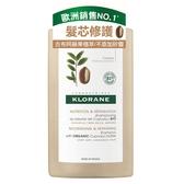 Klorane蔻蘿蘭 髮芯修護洗髮精400ml 推廣品【德芳保健藥妝】