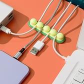 理線器-可愛撞色豌豆電線整理器 桌面理線器 捲線器 集線器 繞線器【AN SHOP】