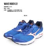 MIZUNO WAVE RIDER 22 男慢跑鞋 (免運 路跑 訓練 美津濃≡體院≡