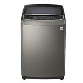 (含基本安裝)LG17KG變頻洗衣機不鏽鋼色WT-D179VG