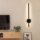 北歐藝術LED壁燈 簡約創意個性客廳燈樓梯走道背景牆裝飾設計師燈具(16W)