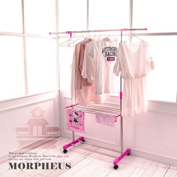 莫菲思 不鏽鋼單桿附網片曬衣架