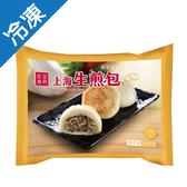 紅豆食府-生煎包300G/包【愛買冷凍】