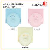 GMP BABY日本西川透氣小圓枕 優惠價↘750含運
