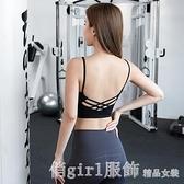 運動背心 細肩帶運動內衣女防震跑步聚攏瑜伽背心式吊帶外穿健身文胸 開春特惠