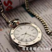 時尚復古禮品男女士錶學生無蓋雙羅馬字男女錶石英懷錶手錶 漾美眉韓衣