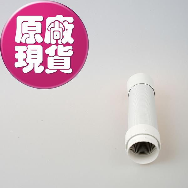 【LG樂金耗材】除濕機 延長伸縮管