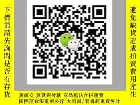 二手書博民逛書店罕見北京釣魚臺國賓館漢詩・書道集錦Y66346 出版1999