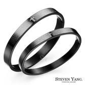 情侶手環STEVEN YANG西德鋼飾「真愛心願」鋼手環 十字架 黑色款*單個價格*情人節禮