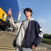 韓版潮流男士帽衫寬鬆套頭衛衣個性潮牌拼色學生BF風ins外套 蓓娜衣都