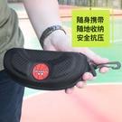 眼鏡盒運動男超輕便攜式抗防壓大號容量拉鏈收納太陽鏡墨鏡眼睛合