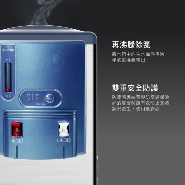 元山牌 304不鏽鋼溫熱開飲機7L YS-8618DW