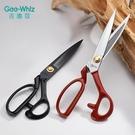 裁縫剪壓槽剪刀服裝家用皮革布料剪刀專業錳鋼鍛打工業配件大剪刀 韓國時尚週