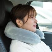 便攜u型枕旅行護頸枕u形枕長途坐車靠枕睡覺飛機神器記憶棉枕頭 時尚芭莎