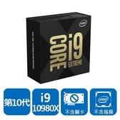 【綠蔭-免運】INTEL 盒裝Core i9-10980XE