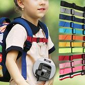 防滑胸帶 雙肩背包胸前扣帶 附口哨 小孩大人款-JoyBaby