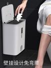 垃圾桶 衛生間垃圾桶廚房家用壁掛式有蓋防臭圾圾桶廁所夾縫帶蓋掛式紙簍全館促銷