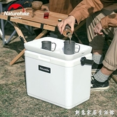 33L保溫箱冷藏箱商用擺攤恒溫車載保冷戶外海釣便攜冰塊食品保鮮 創意家居