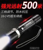 手電筒 手電筒強光充電超亮多功能5000迷你防身水遠射戶外家用  創想數位