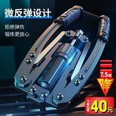 液壓臂力器可調節男士家用訓練健身器材鍛煉胸肌手臂練臂肌臂力棒 初色家居館