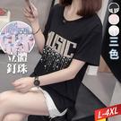 MUSIC貼字釘珠T恤(3色) L~4XL【773666W】【現+預】-流行前線-
