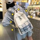 後背包 古著感少女書包女韓版高中 大學生校園森繫背包百搭帆布後背包 【瑪麗蘇】