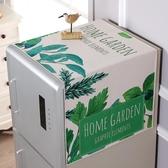 棉麻冰箱蓋布防塵罩遮蓋防塵布冰箱罩【福喜行】