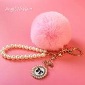 毛球鑰匙圈。AngelNaNa 超軟毛毛 珍珠手鍊 蝴蝶徽章 包包吊飾(SRA0018)