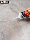 紐盾 強力瓷磚膠 瓷磚空鼓墻地磚松動修補劑縫隙注射灌膠填充粘接 奇妙商鋪