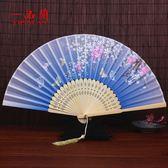 中國風扇子折扇女式櫻花古風古典舞蹈表演學生折疊小扇子隨身流蘇 英雄聯盟