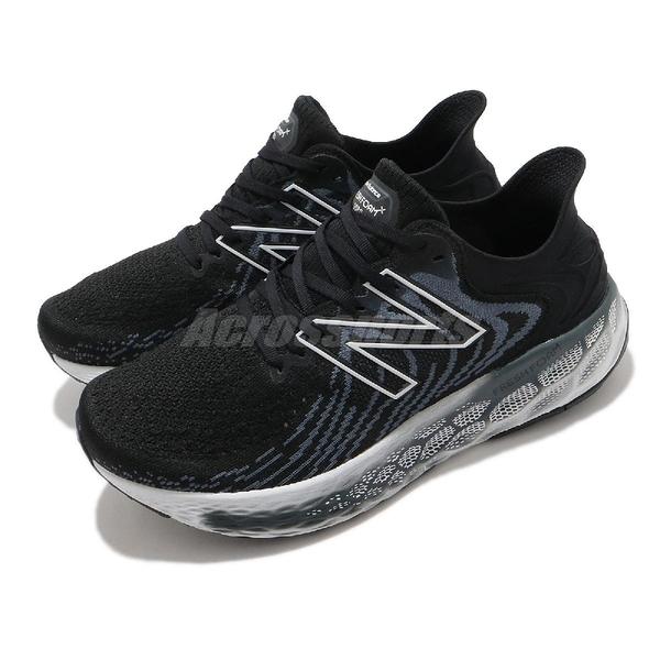 New Balance 慢跑鞋 1080v11 超寬楦 男鞋 黑 白 虎爺 頂級緩震 慢跑 馬拉松 輕量 運動鞋 【ACS】 M1080B114E