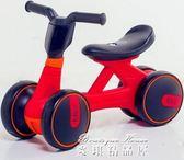 兒童滑行車平衡車寶寶溜溜車嬰兒學步車助步車1-3歲扭扭車滑步車igo  麥琪精品屋