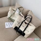 托特包大容量帆布包女側背包包女包新款2020大學生上課包手提托特包布袋 愛麗絲