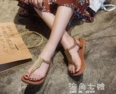 夾腳涼鞋涼鞋女夏平底軟底新款韓版網紅同款夾腳百搭夾趾羅馬沙灘鞋子 海角七號