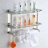 毛巾架304不銹鋼免打孔衛生間置物架壁掛掛件浴室廁所洗手間3層jy【快速出貨】