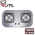 送基本安裝 喜特麗 瓦斯爐 歐化雙口檯面爐 JT-2009S(不鏽鋼色+天然瓦斯適用)
