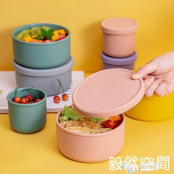 飯盒上班族便攜帶蓋保鮮碗硅膠碗微波爐加熱專用便當盒密封保鮮盒 快速