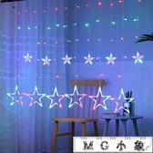 聖誕節飾品-LED星星燈小彩燈閃燈串燈滿天星窗簾燈 MG小象