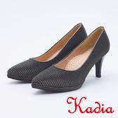 kadia.氣質高雅素面高跟鞋(9549-85灰色)